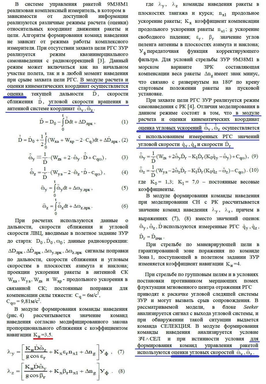 http://forumupload.ru/uploads/0014/75/e6/2/756541.jpg