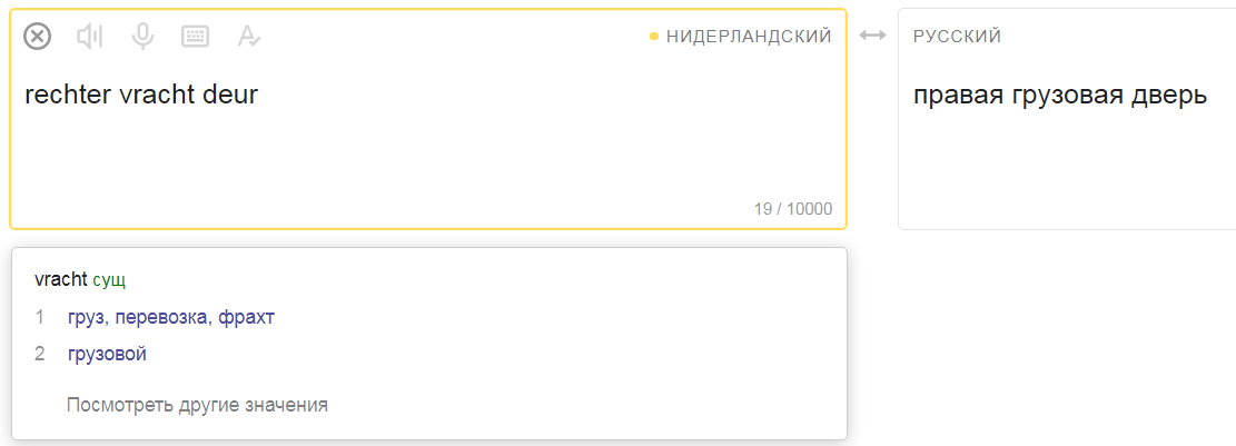 http://forumupload.ru/uploads/0014/75/e6/2/757482.png