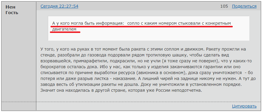https://forumupload.ru/uploads/0014/75/e6/2/757751.png