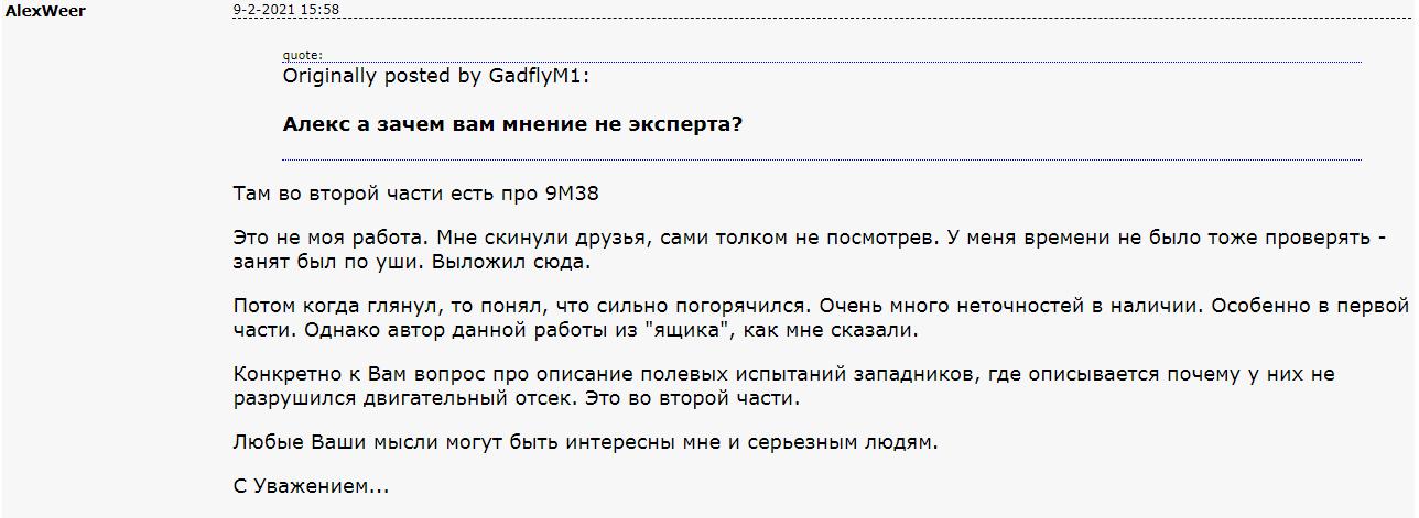 http://forumupload.ru/uploads/0014/75/e6/2/769695.png
