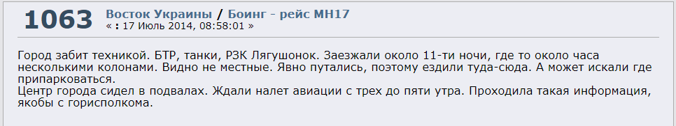 https://forumupload.ru/uploads/0014/75/e6/2/77875.png