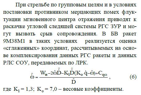 http://forumupload.ru/uploads/0014/75/e6/2/80091.png