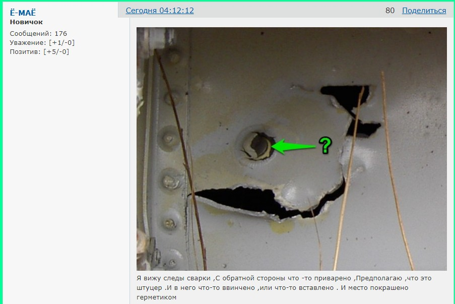 http://forumupload.ru/uploads/0014/75/e6/2/80331.jpg