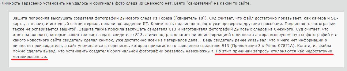 https://forumupload.ru/uploads/0014/75/e6/2/823476.png