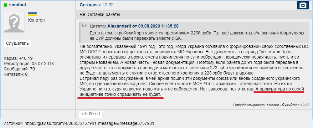 http://forumupload.ru/uploads/0014/75/e6/2/831424.png