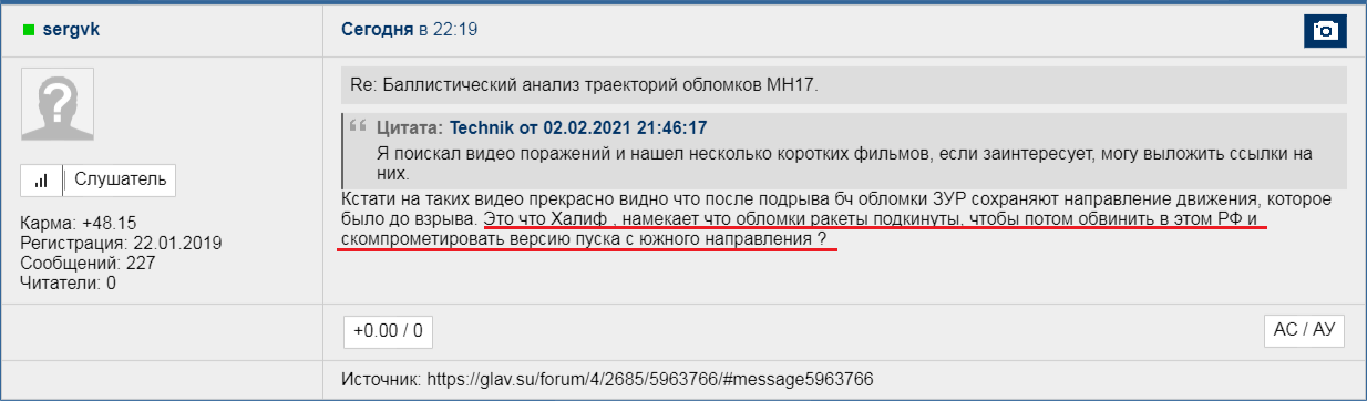 http://forumupload.ru/uploads/0014/75/e6/2/842421.png