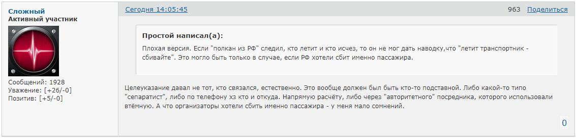 http://forumupload.ru/uploads/0014/75/e6/2/844213.png