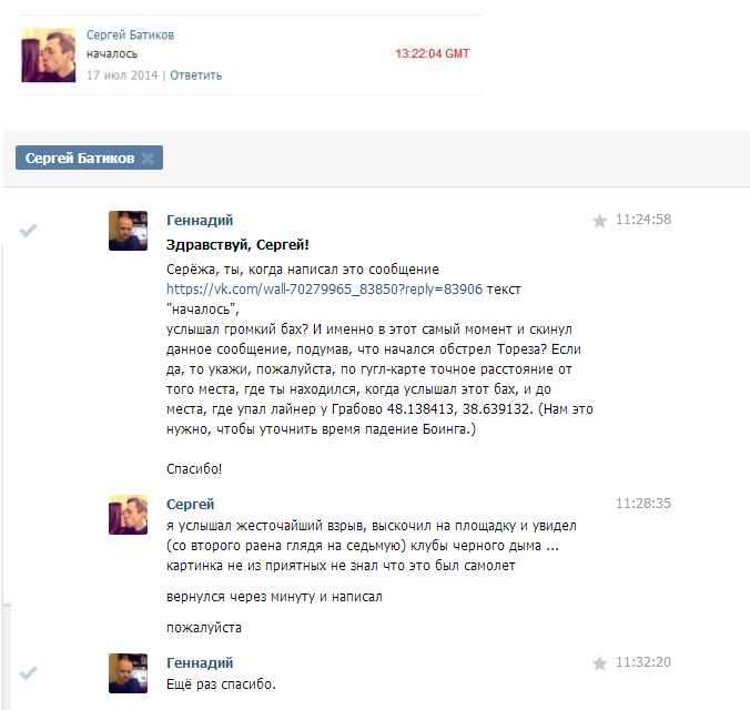 http://forumupload.ru/uploads/0014/75/e6/2/85239.png