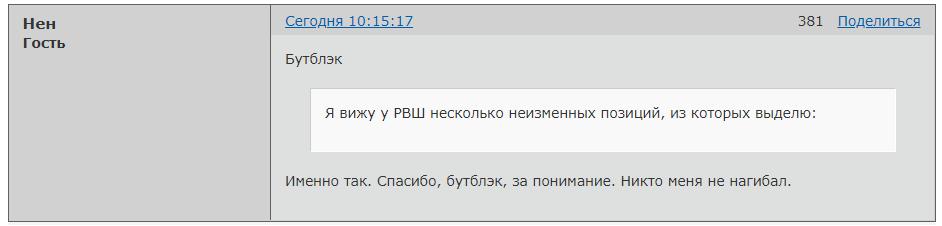 http://forumupload.ru/uploads/0014/75/e6/2/87498.png