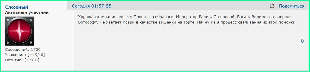 http://forumupload.ru/uploads/0014/75/e6/2/877744.png