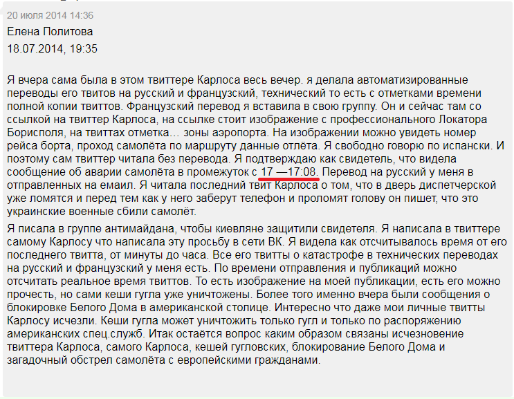 http://forumupload.ru/uploads/0014/75/e6/2/878571.png