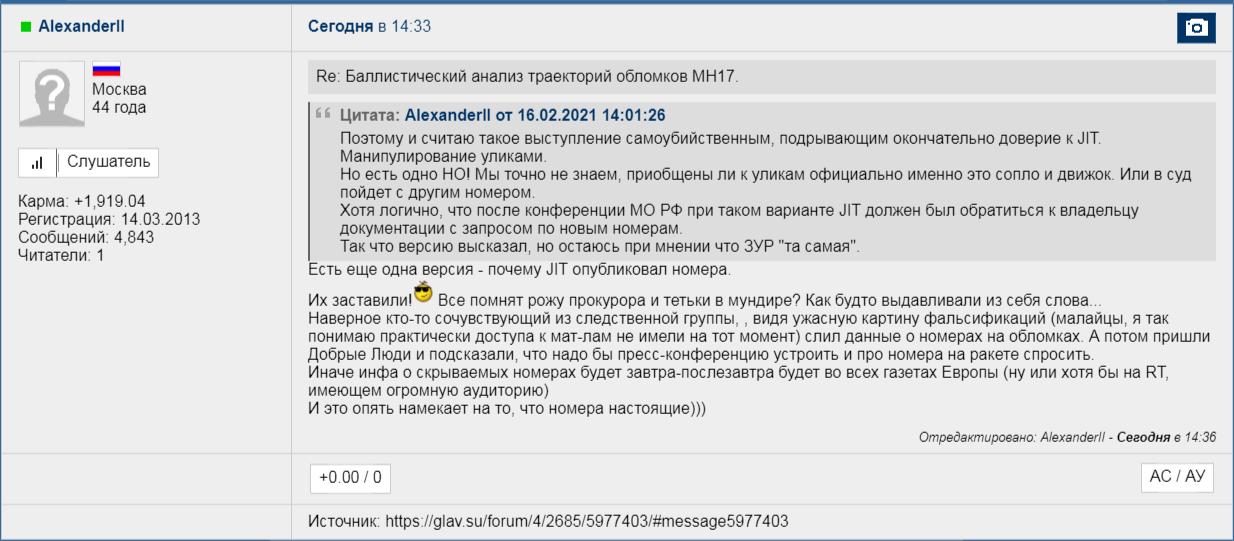 http://forumupload.ru/uploads/0014/75/e6/2/884905.png