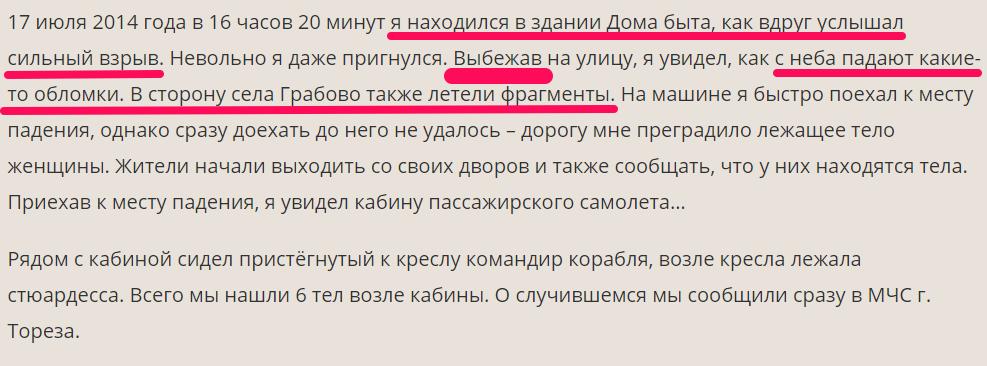 http://forumupload.ru/uploads/0014/75/e6/2/886894.png