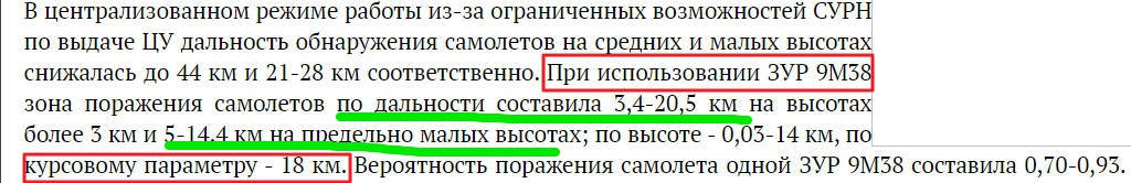 https://forumupload.ru/uploads/0014/75/e6/2/890598.jpg