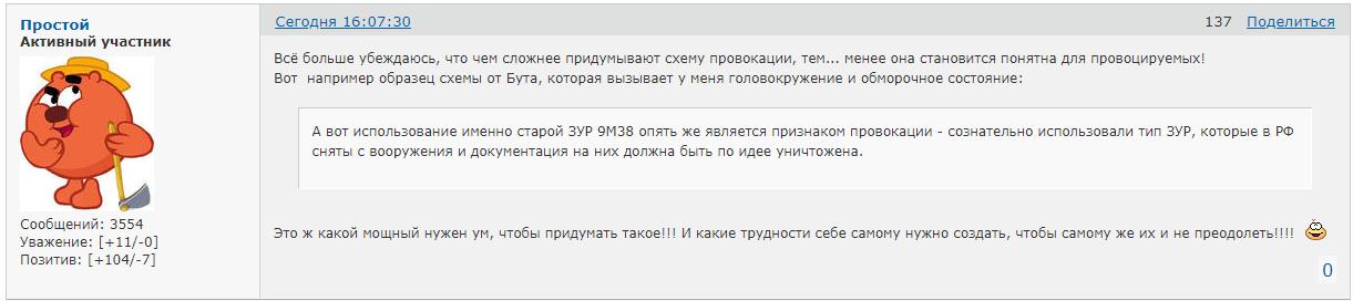https://forumupload.ru/uploads/0014/75/e6/2/897324.png