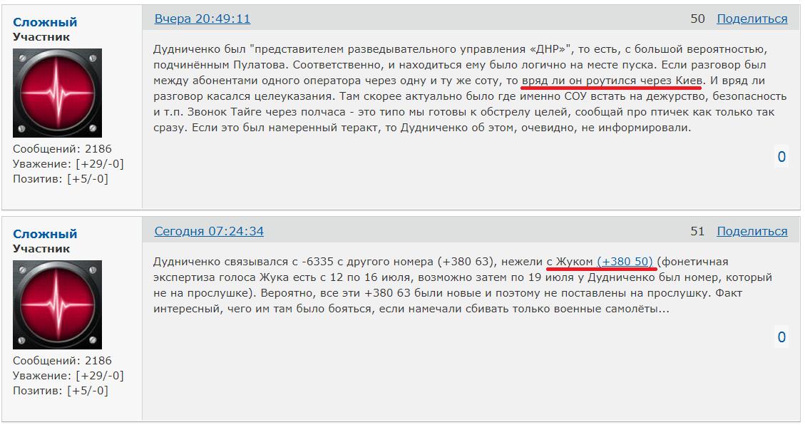 http://forumupload.ru/uploads/0014/75/e6/2/912397.png