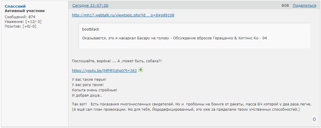 http://forumupload.ru/uploads/0014/75/e6/2/914063.png
