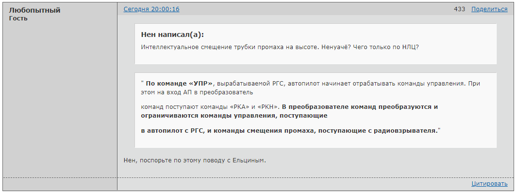 http://forumupload.ru/uploads/0014/75/e6/2/918919.png