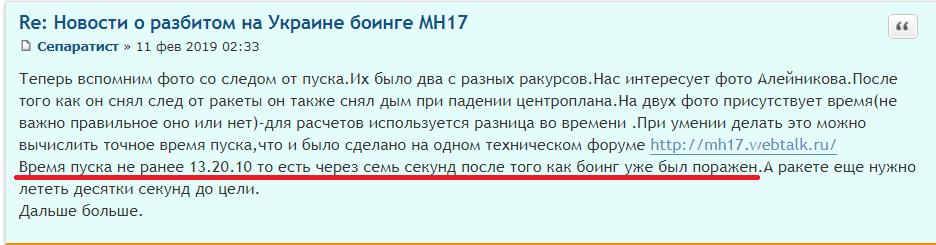 http://forumupload.ru/uploads/0014/75/e6/2/931731.png