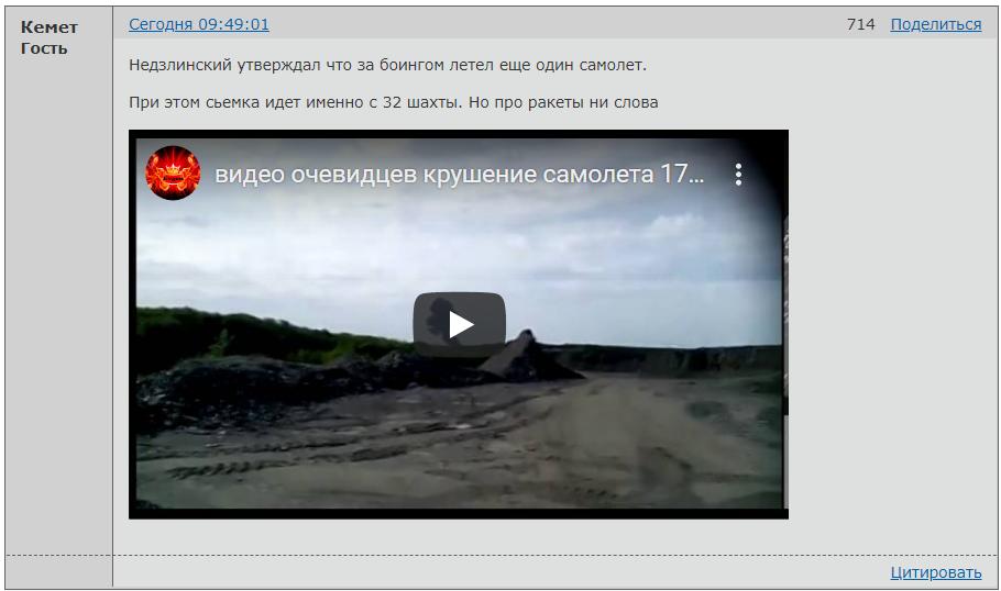http://forumupload.ru/uploads/0014/75/e6/2/935982.png