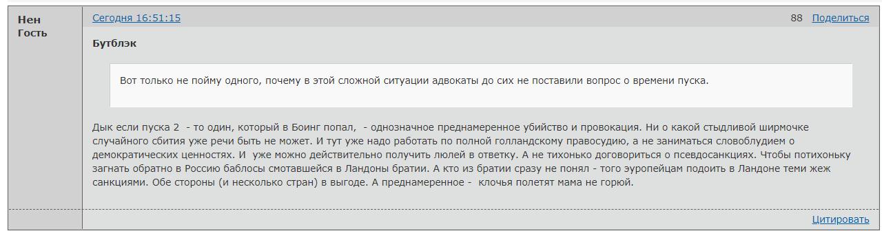 http://forumupload.ru/uploads/0014/75/e6/2/936050.png