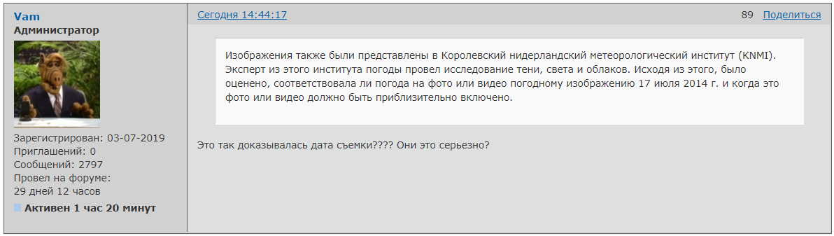 https://forumupload.ru/uploads/0014/75/e6/2/95328.png