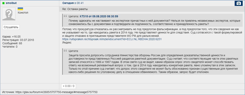 https://forumupload.ru/uploads/0014/75/e6/2/956132.png