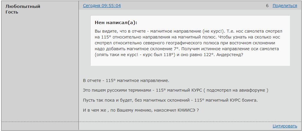 http://forumupload.ru/uploads/0014/75/e6/2/959815.png