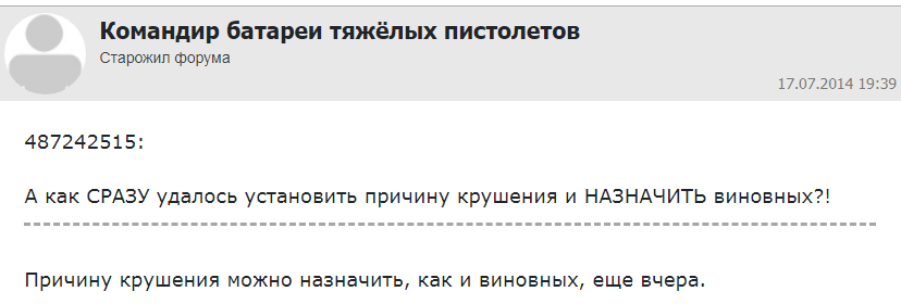 http://forumupload.ru/uploads/0014/75/e6/2/961727.png