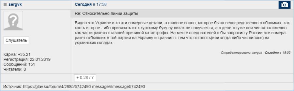 https://forumupload.ru/uploads/0014/75/e6/2/970045.png