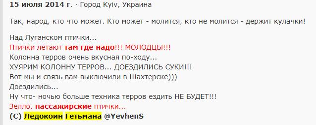 http://forumupload.ru/uploads/0014/75/e6/2/971337.png