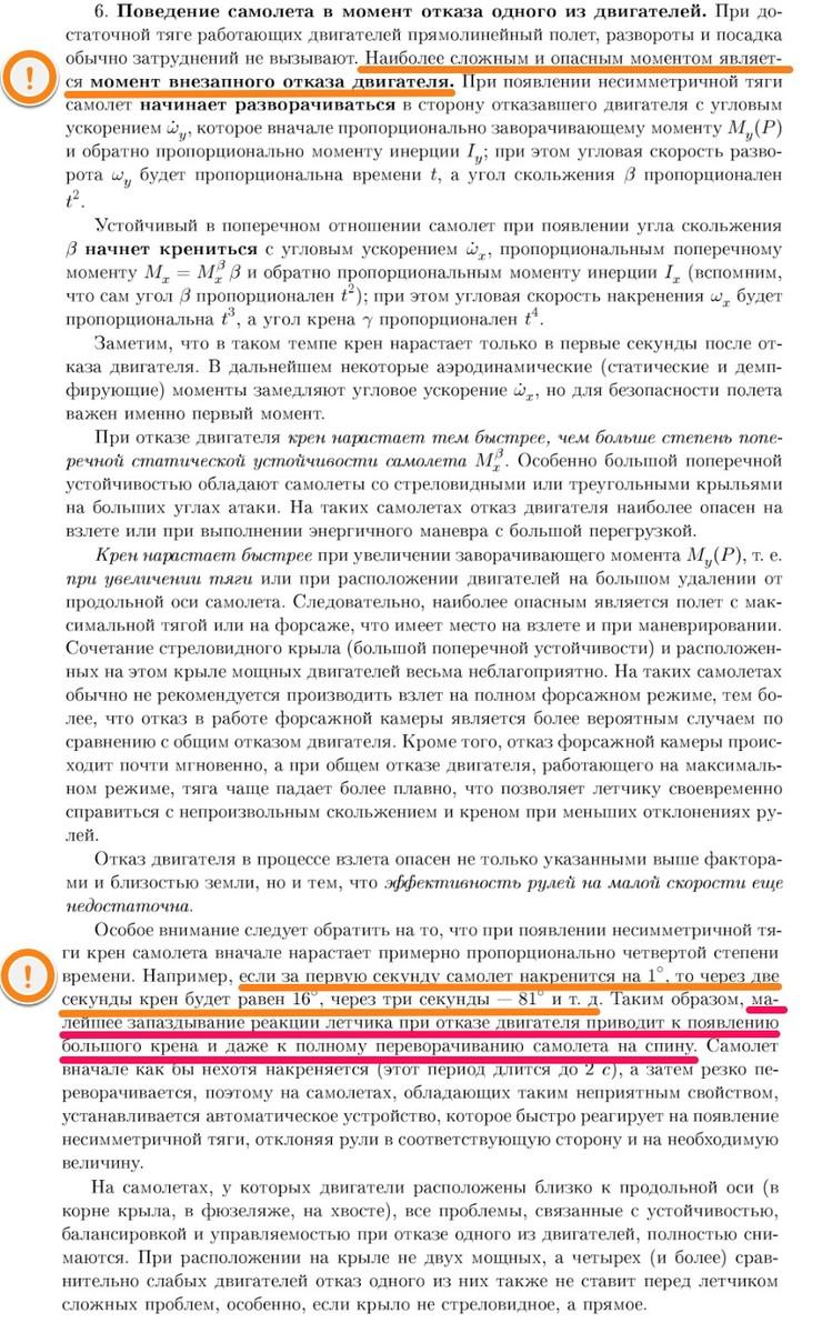 http://forumupload.ru/uploads/0014/75/e6/2/97325.jpg