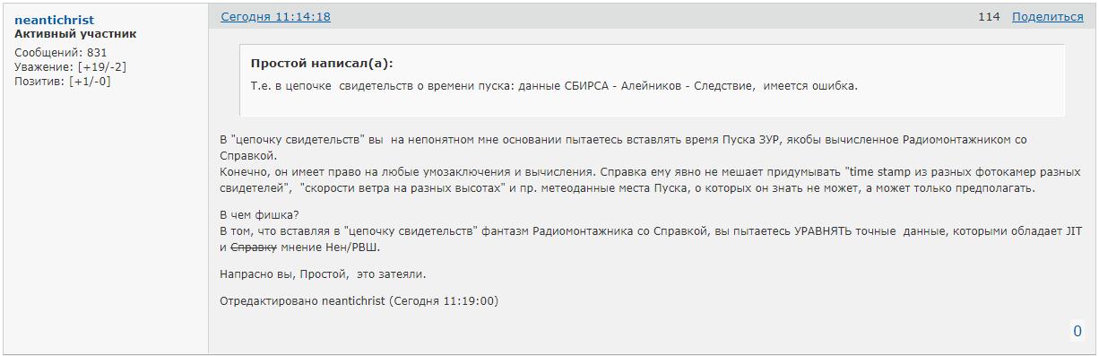 http://forumupload.ru/uploads/0014/75/e6/2/975296.png