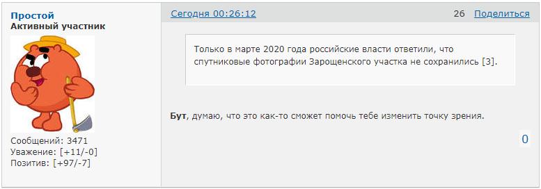 http://forumupload.ru/uploads/0014/75/e6/2/97741.png