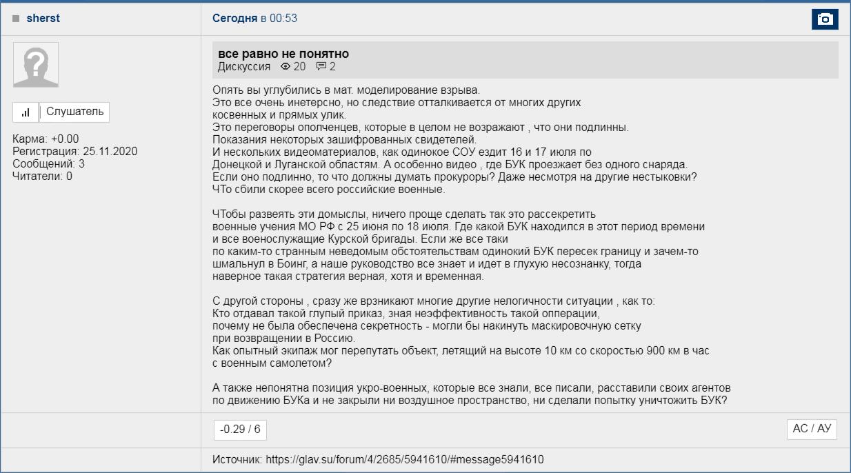 https://forumupload.ru/uploads/0014/75/e6/2/978418.png