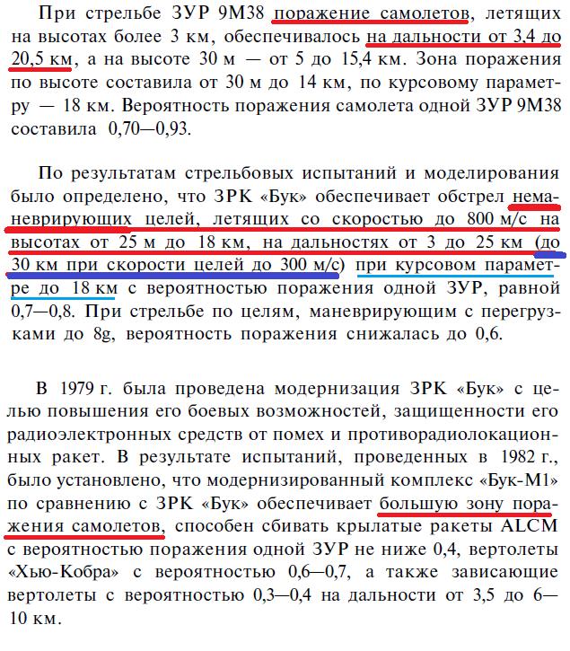 https://forumupload.ru/uploads/0014/75/e6/2/989374.png