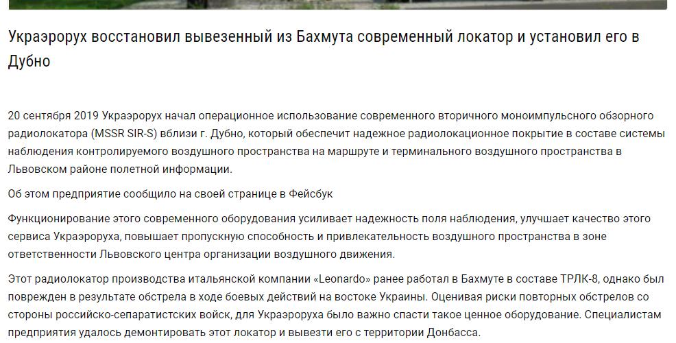 https://forumupload.ru/uploads/0014/75/e6/2/99281.png