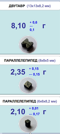 http://forumupload.ru/uploads/0014/75/e6/54/39811.png