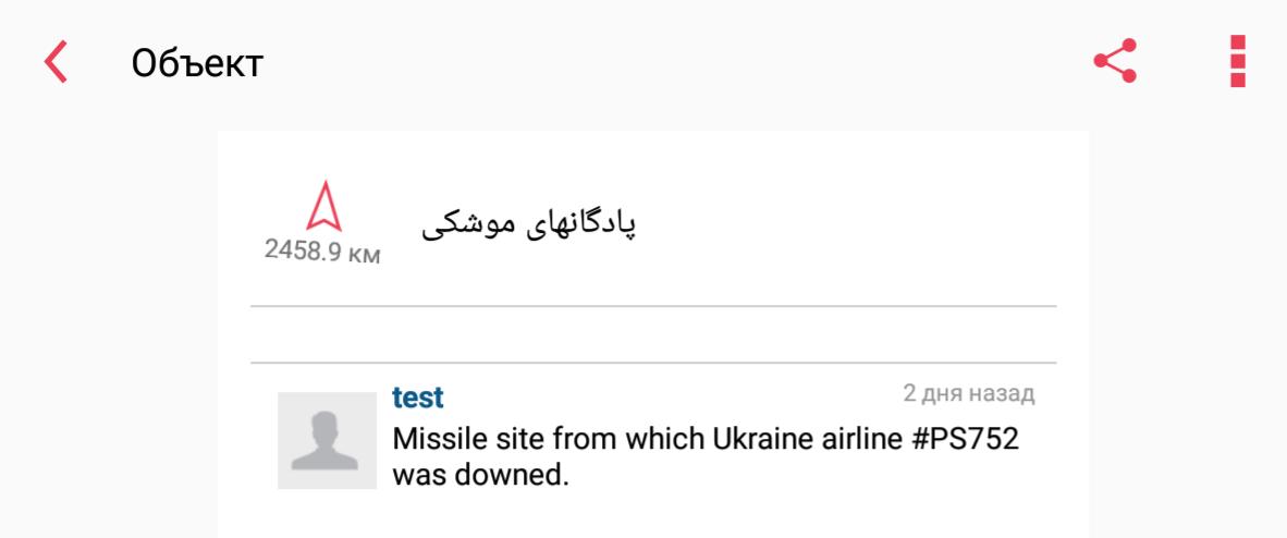 http://forumupload.ru/uploads/0014/75/e6/54/81508.png