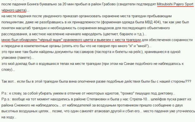 http://forumupload.ru/uploads/0014/75/e6/83/454333.jpg