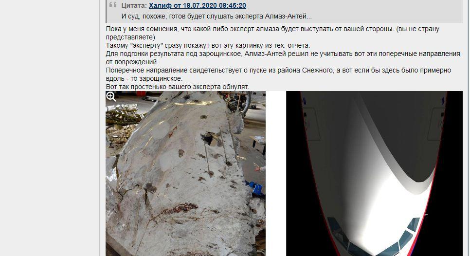 http://forumupload.ru/uploads/0014/75/e6/83/545370.jpg