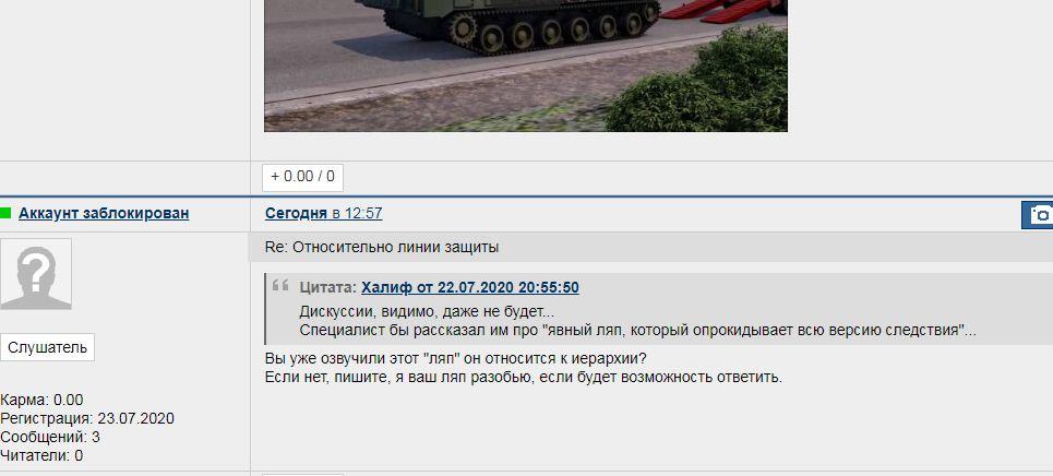 http://forumupload.ru/uploads/0014/75/e6/83/627889.jpg