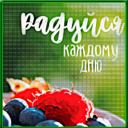 https://forumupload.ru/uploads/0014/7b/b2/671/t538175.jpg