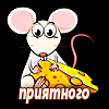 https://forumupload.ru/uploads/0014/7b/b2/671/t815249.png