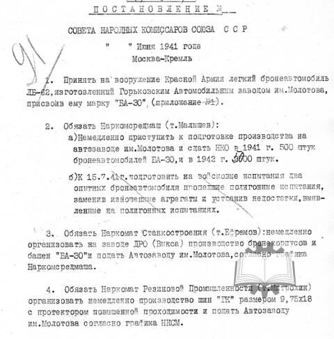 https://forumupload.ru/uploads/0014/8d/50/2/t107702.jpg