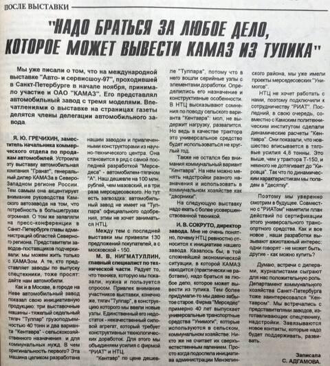 https://forumupload.ru/uploads/0014/8d/50/2/t167221.jpg