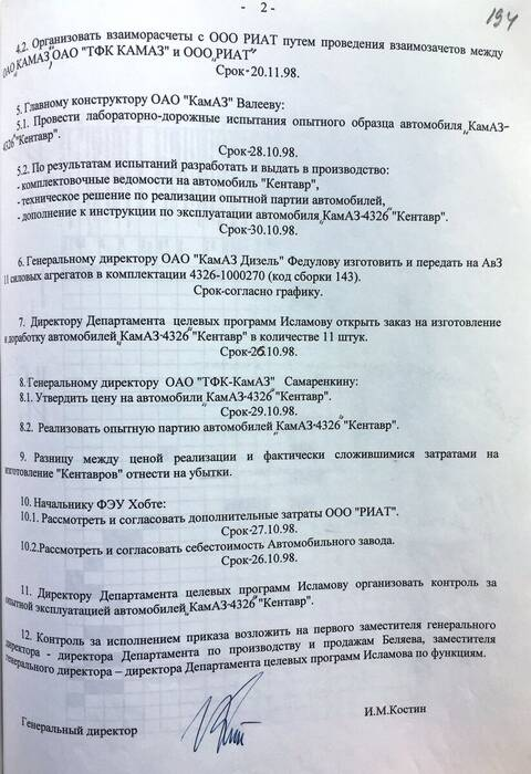 https://forumupload.ru/uploads/0014/8d/50/2/t168326.jpg