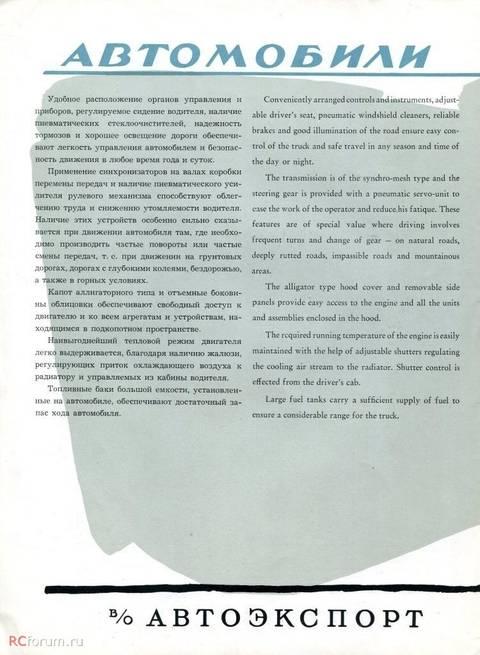 http://forumupload.ru/uploads/0014/8d/50/2/t233809.jpg