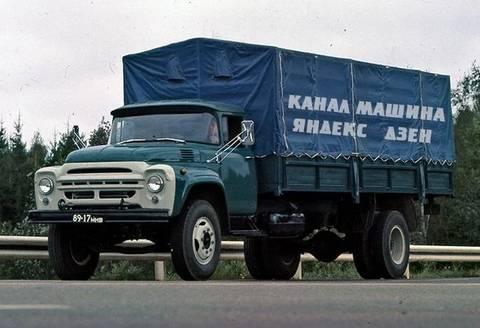 http://forumupload.ru/uploads/0014/8d/50/2/t372525.jpg
