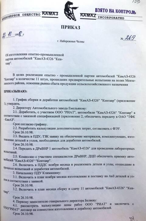 https://forumupload.ru/uploads/0014/8d/50/2/t570402.jpg